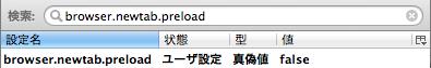 Browsernewtabpreload_3